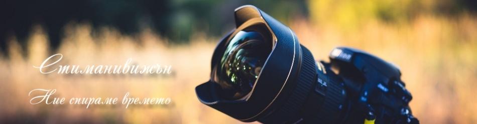 Фирмени заснемания, клипчета